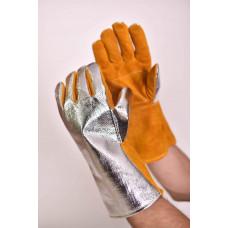 Перчатки алюминизированные термостойкие Terk 400 оригинал
